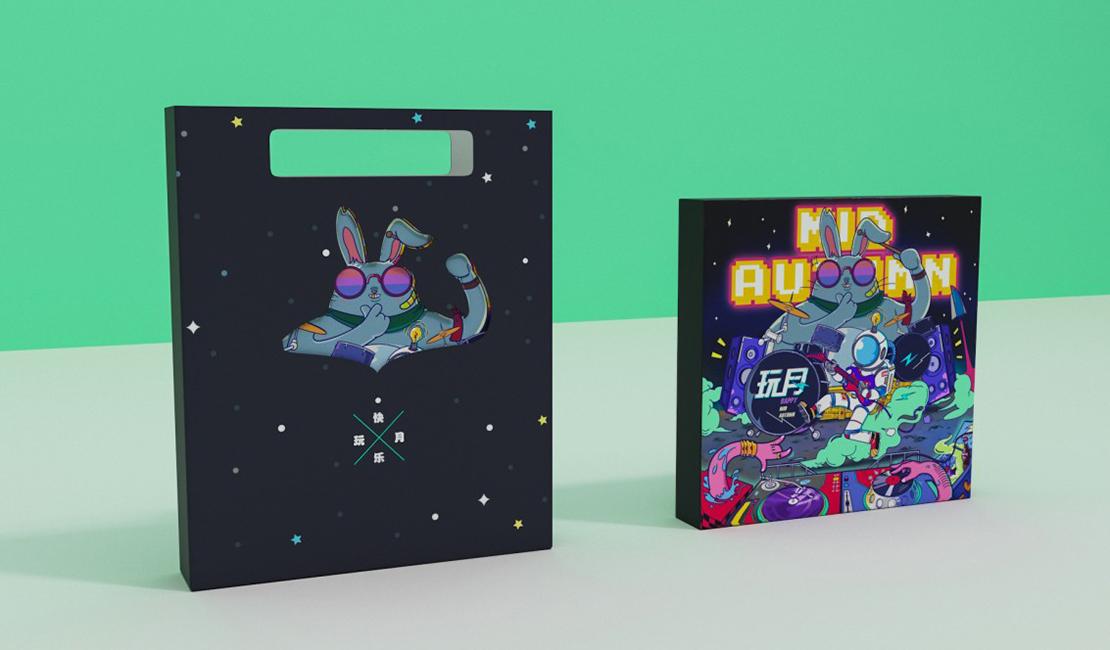 中秋月饼盒包装设计创意版