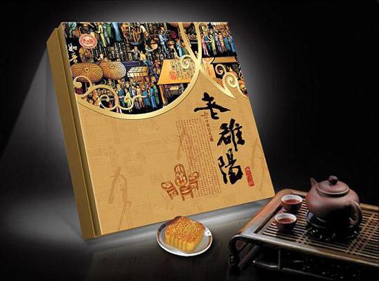 中秋月饼包装设计欣赏