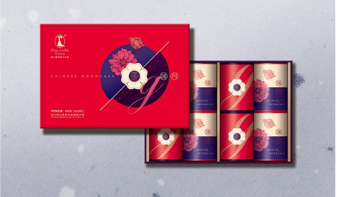 私人定制中秋月饼礼盒包装