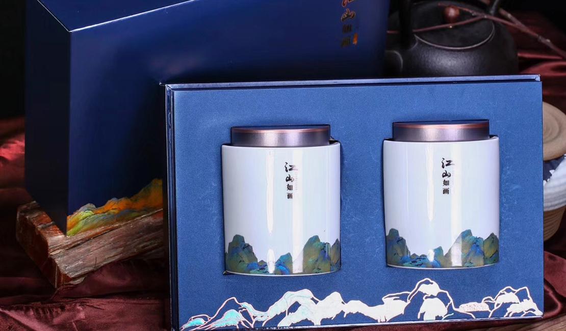 陶瓷罐双罐茶叶包装盒礼盒设计