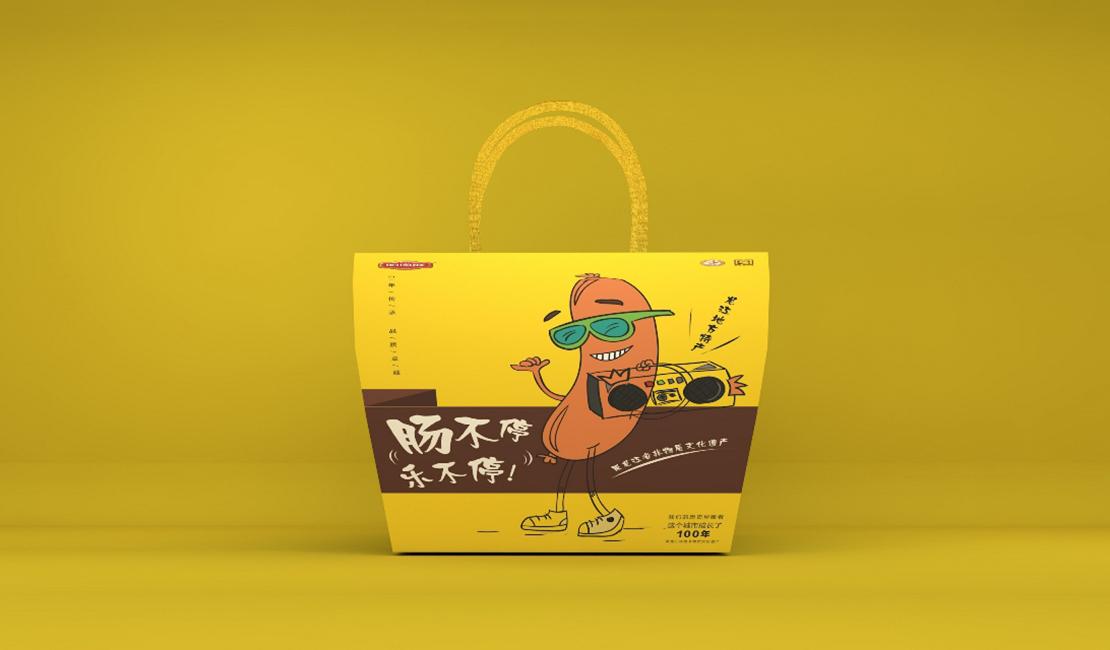 香肠火腿肠包装盒、食品包装盒、节日礼盒、生鲜包装盒、中秋端午重阳新年礼盒