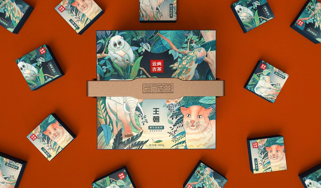 茶叶包装双层茶叶包装设计茶叶包装制作