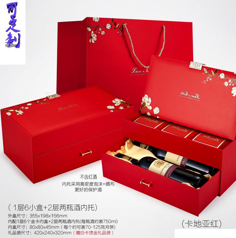 中秋月饼盒子红蓝大气翻盖单层双层酒店包装盒子定制