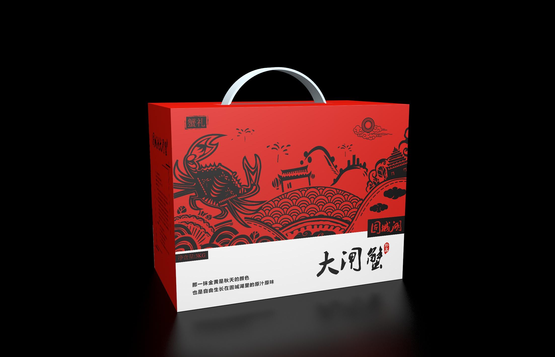 红色大闸蟹手提屋顶包装礼盒设计制作加工定制生产厂家
